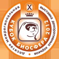 хорьков